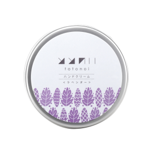 handcream_lavender